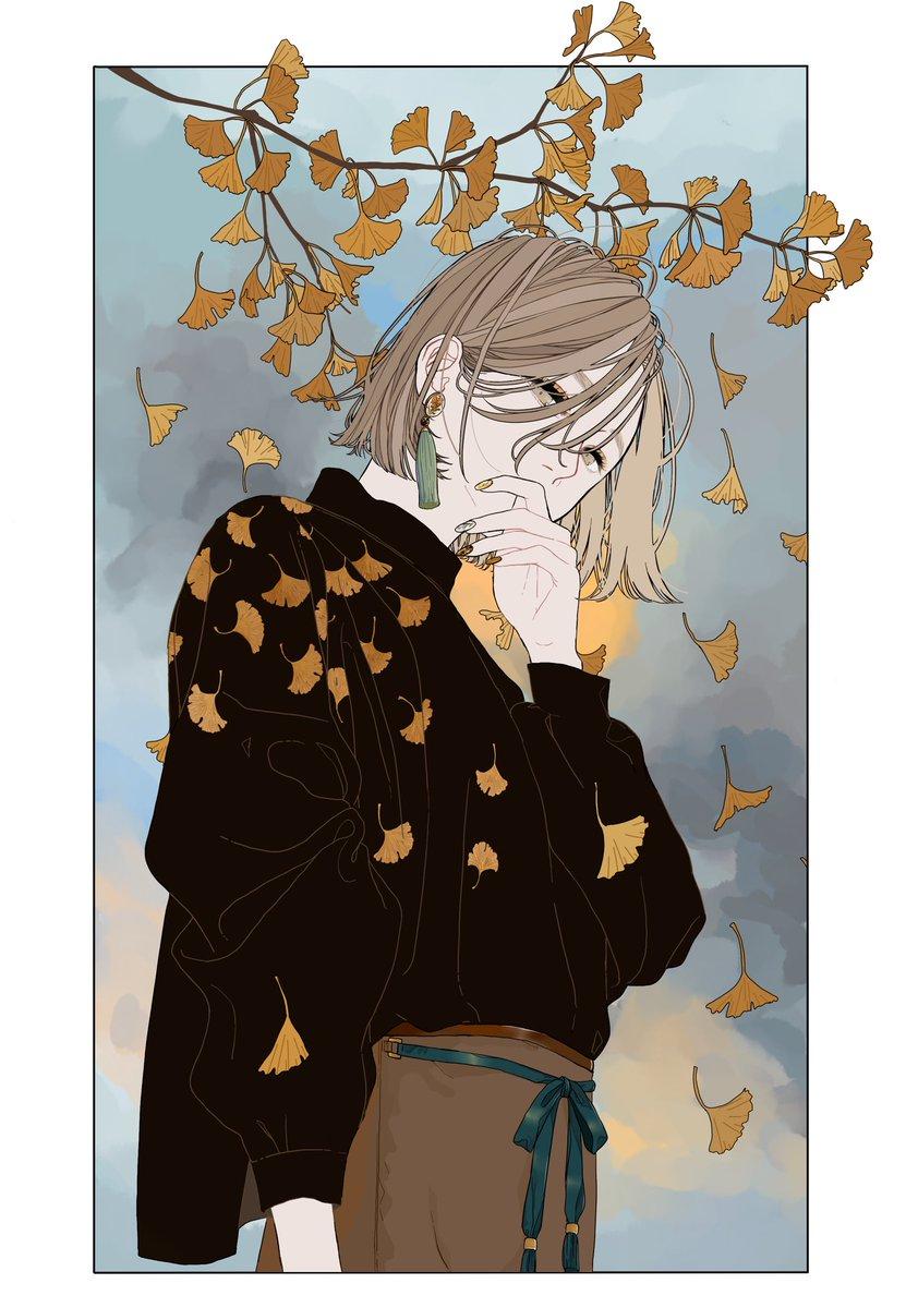 秋だいすき
