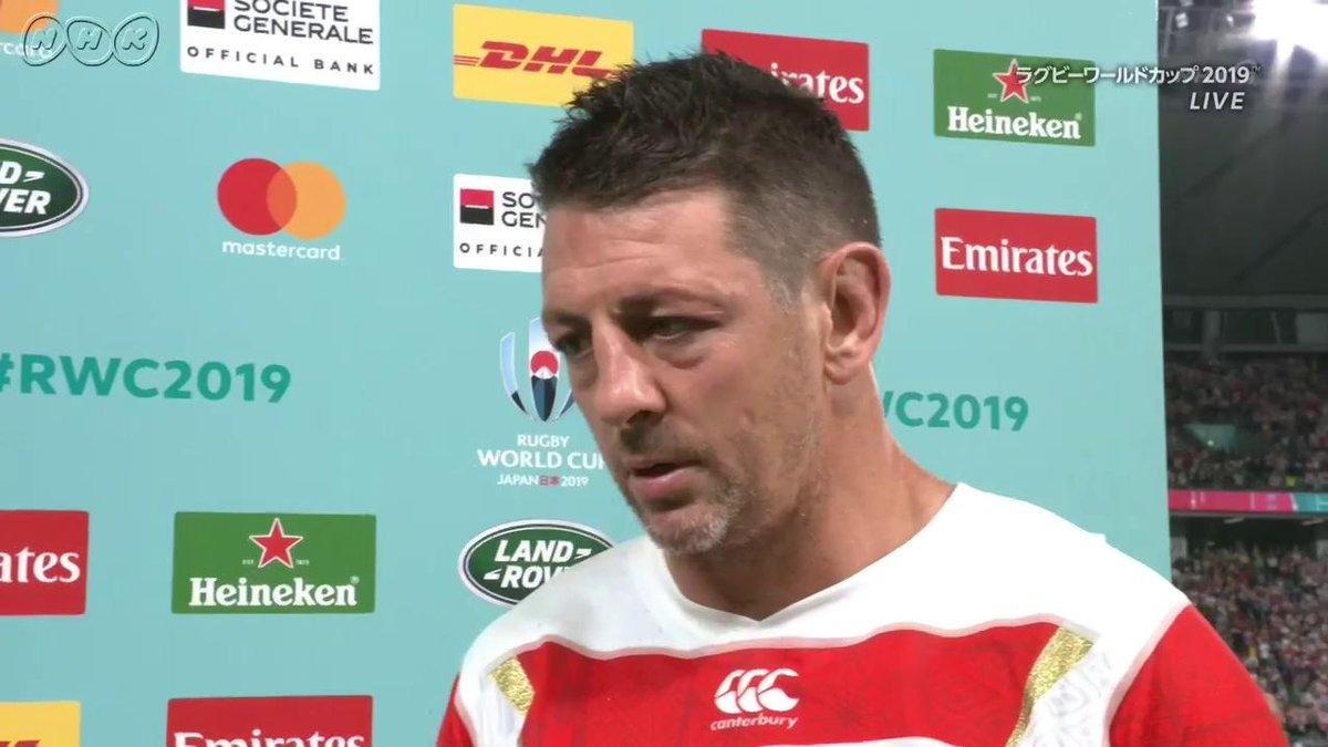 【#トンプソンルーク 選手インタビュー】「このチームは特別なチーム 負けたことは残念だけど誇れる」「日本人のみなさん素晴らしい応援した 感謝します」#ラグビーワールドカップ2019 日本大会準々決勝 日本 3-26 南アフリカ#RWC2019 #ラグビー #rugbyjp