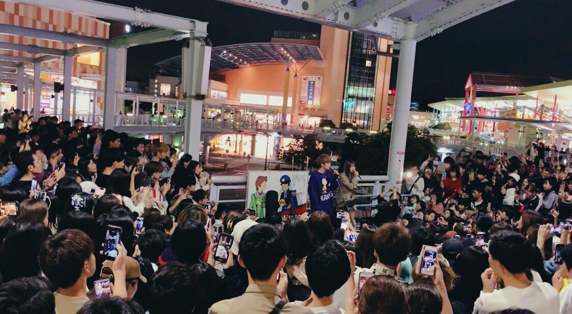 まるりとりゅうが海老名駅東口前 路上ライブありがとうございました!!こんなにも沢山の方々が来てくれるとは思ってもなかったです😢Zepp Tourまでもう少し!みんなの力僕達に貸してください!