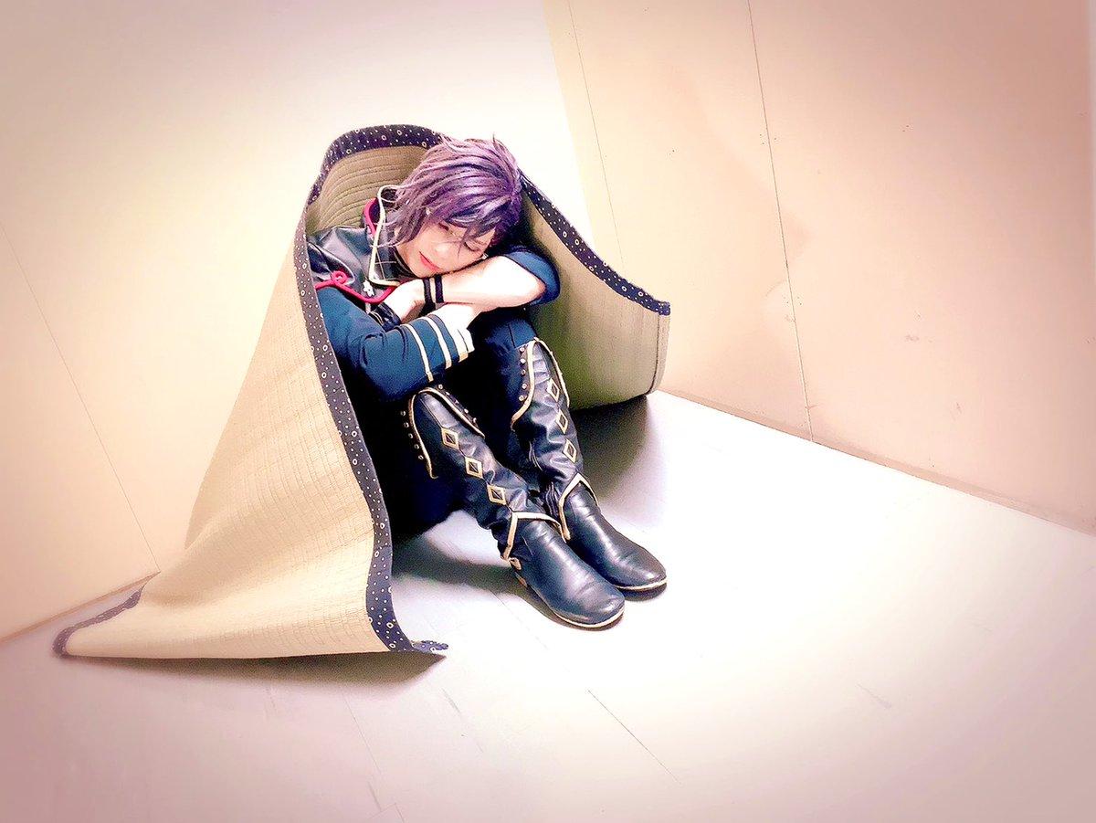 ミュージカル『刀剣乱舞』~葵咲本紀~東京凱旋二日目にご来場いただき、誠にありがとうございました。今日の写真は「新しいござの楽しみ方をみつけた国行」です。最近密かにござを狙われているみたいです…葵咲本紀、最後のお手入れ。沢山寝ましょや。#刀ミュ#葵咲本紀#明石国行#ござ
