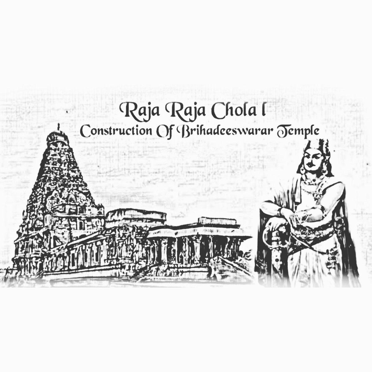 ராஜராஜ சோழனின் 1034-வது பிறந்த நாள் இன்று  #rajarajan #rajarajacholan #rajarajachola #birthday   #Mani_Renu  #Manikandan_Renu  #Manikandan_Reenu https://t.co/ZvaIxpGV4L
