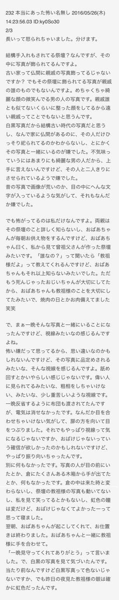 炭治郎 夢小説