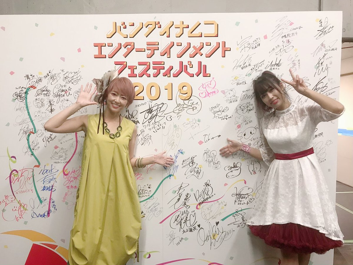 #バンナムフェス 楽しかった〜❣️応援してくれたプロデューサーさん達❗️ありがとう✨✨✨みんなの声がすごかった😆😆東京ドーム最高でした❗️みんな、S.O.S!!聞こえた?#ちょっとずつ写真載せます#まずはXENOGLOSSIAチーム#結城アイラちゃんと