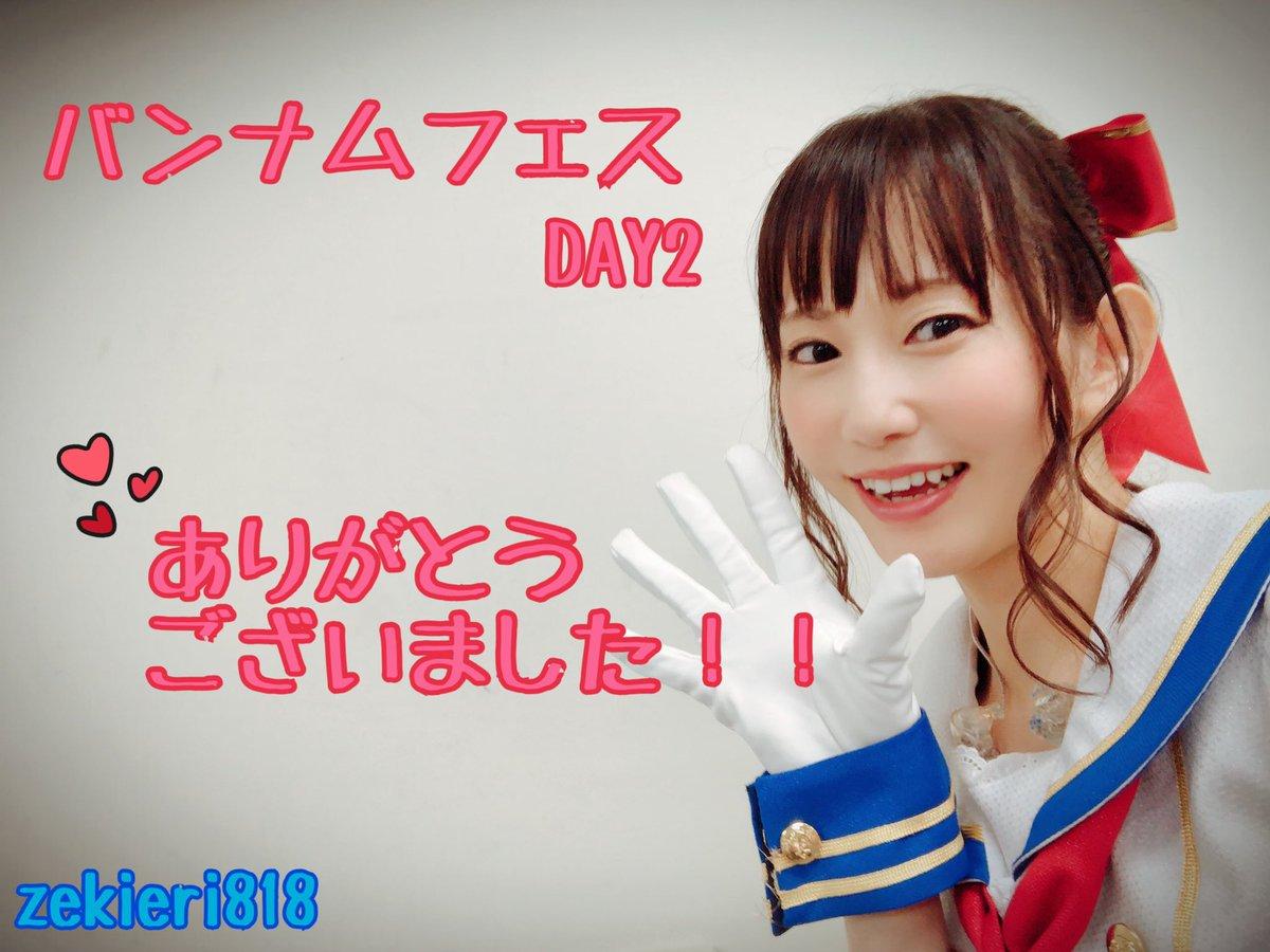 #バンナムフェス DAY2!!皆さま、ありがとうございました!!東京ドームで、ミリオンスターズ…閃光☆HANABI団の一員として、佐竹美奈子としてこの言葉を言わせていただけたこと…本当に幸せでした。「ここまで来れたよー!!!!!」心から届けたかった、想い。届いていたら、嬉しいです…✨