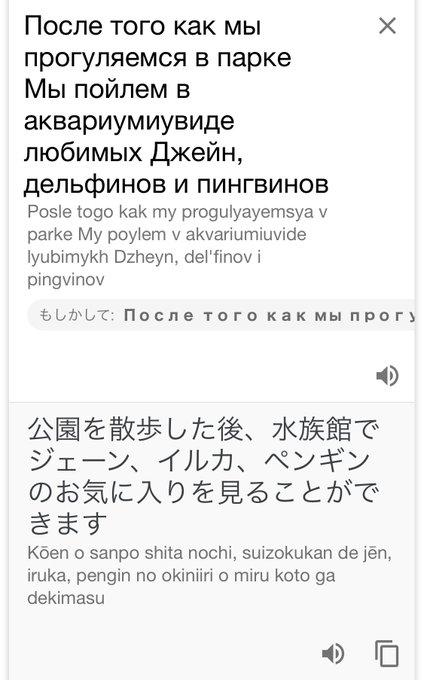 チェンソー マン ロシア 語