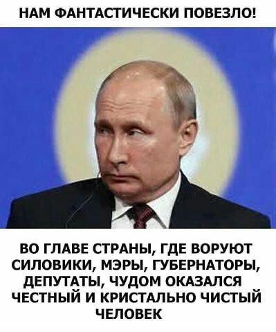 Я жду от Бородянского кандидатуру на должность уполномоченного по защите государственного языка, - Гончарук - Цензор.НЕТ 7501