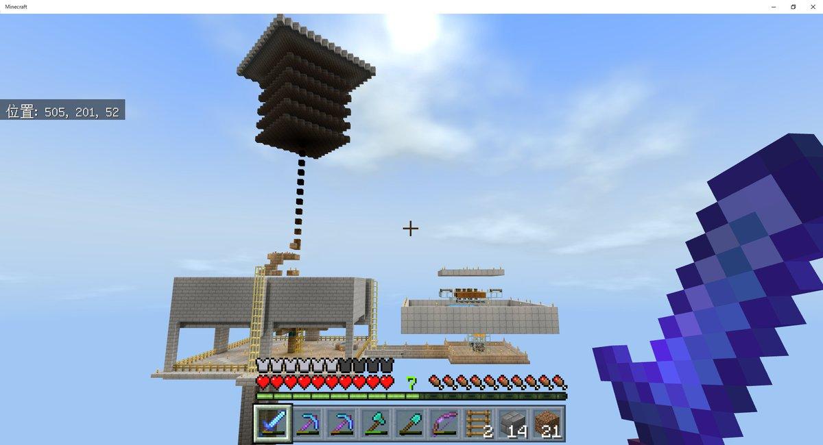 タワー トラップ Minecraft 天空