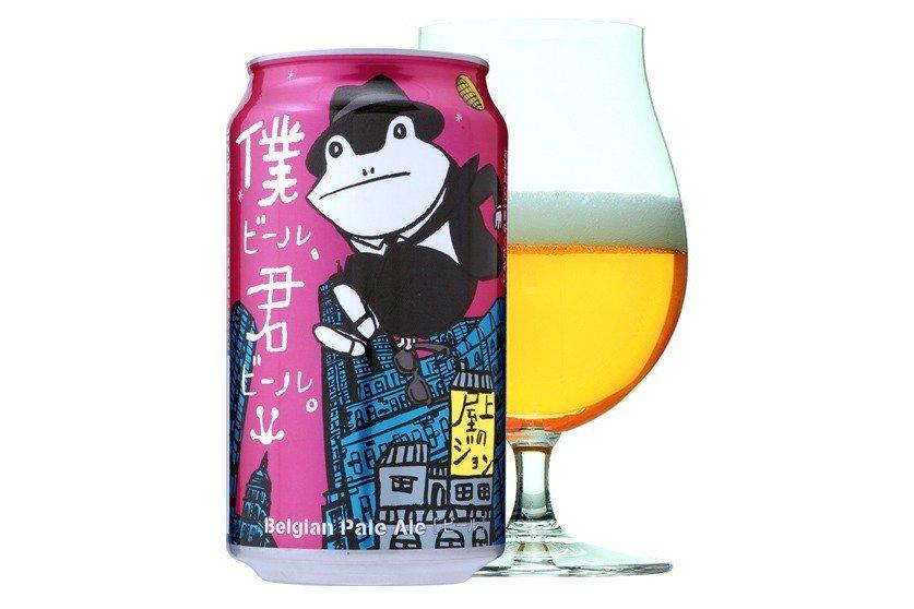 [明日発売] ヤッホーブルーイングの新クラフトビール「僕ビール、君ビール。屋上のジョン」全国ローソンで限定発売 -