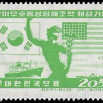 Image for the Tweet beginning: @ExploringStamps  How could you