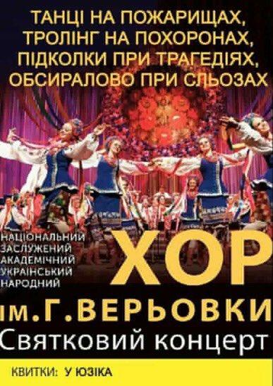 """Номер """"95 квартала"""" о Гонтаревой прямым образом отрицательно влияет на инвестиционный климат в Украине, - Милованов - Цензор.НЕТ 5925"""