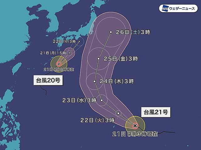 【北上中】台風21号が「強い」勢力に発達、あす22日には非常に強い勢力へ台風20号は勢力が弱まっていくものの、海上に停滞する前線を刺激。こんやからあすは西日本や東日本の太平洋側で雨の降るところが多くなりそうです。