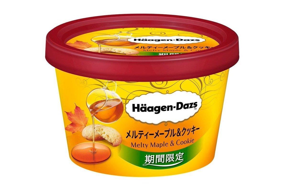 [明日発売] ハーゲンダッツの新作ミニカップ「メルティーメープル&クッキー」メープルアイスクリーム&バタークッキー -