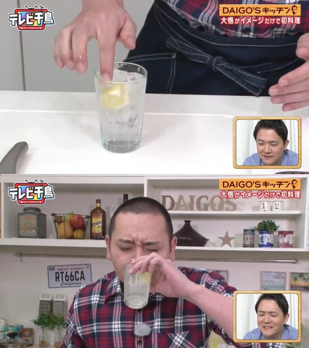 動画 キッチン ダイゴ ズ