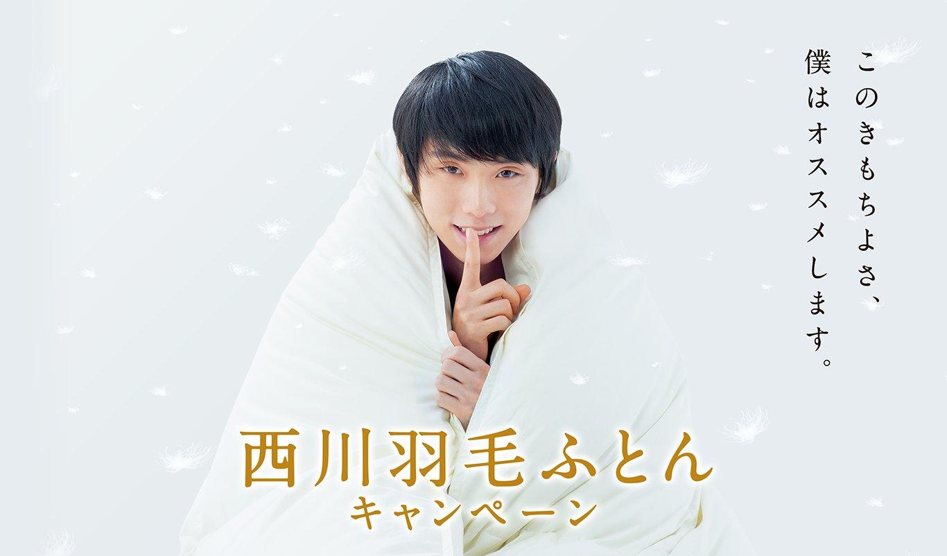 promozione tokyo nishikawa