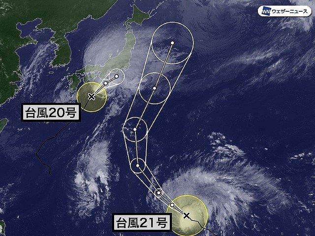 【警戒】ダブル台風が日本の南を北上 20号は前線刺激で大雨のおそれ台風20号は勢力が弱まっていくものの、前線の活動が活発になります。今夜から明日22日は、西日本や東日本の太平洋側で一時的に雨が強まるので注意が必要です。