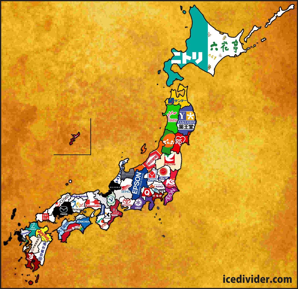 子供向けの覚えやすそうな日本地図探してたらおもろそうな地図見つけたwww