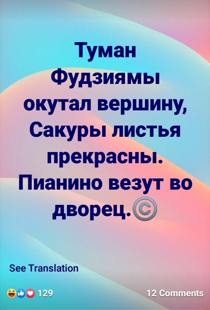 """Номер """"95 квартала"""" о Гонтаревой прямым образом отрицательно влияет на инвестиционный климат в Украине, - Милованов - Цензор.НЕТ 4274"""