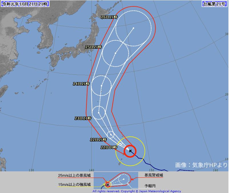 【気象庁】台風21号が「非常に強い台風」に気象庁によると、台風21号は21日午後9時の観測で、「強い台風」から「非常に強い台風」になった。