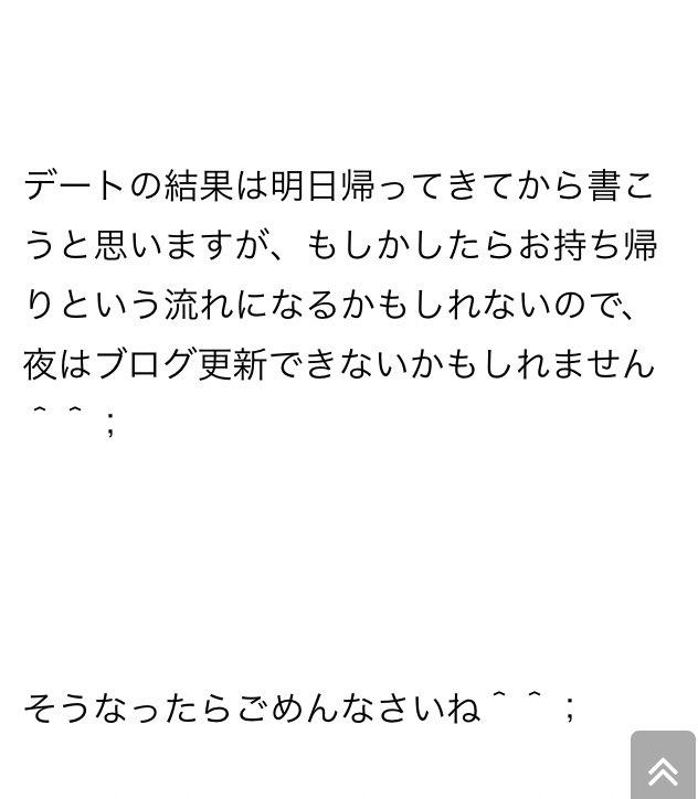 ぽこ助 婚活 渕上ファインズ (Dress