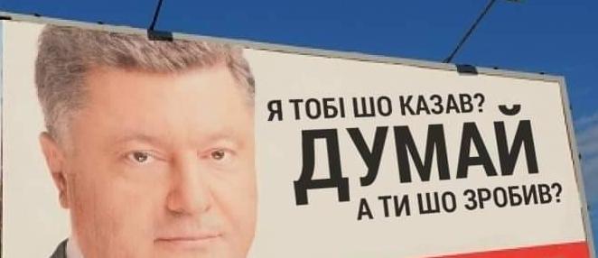 Украина будет готова подписать договоры на транспортировку газа до 17 декабря, - Оржель - Цензор.НЕТ 4808