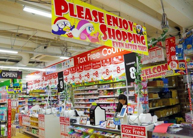 【トラブル防止】ドン・キホーテ渋谷本店、ハロウィンは酒の販売なし26日と31日の午後6時~翌日午前5時は酒類販売を取りやめると発表。酒類コーナーに客が立ち入れないようにする。