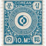 Image for the Tweet beginning: The first Korean Empire stamps
