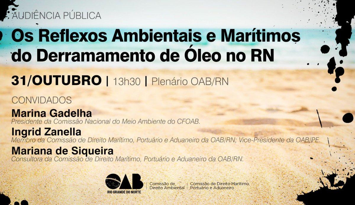 A Ordem dos Advogados do Brasil no Rio Grande do Norte, por meio das Comissões Direito Ambiental eDireito Maritímo, Portuário e Aduaneiro, realiza na próxima quinta-feira (31), às13h30,na sede da Seccional Potiguar, uma audiência pública para  #Comiss