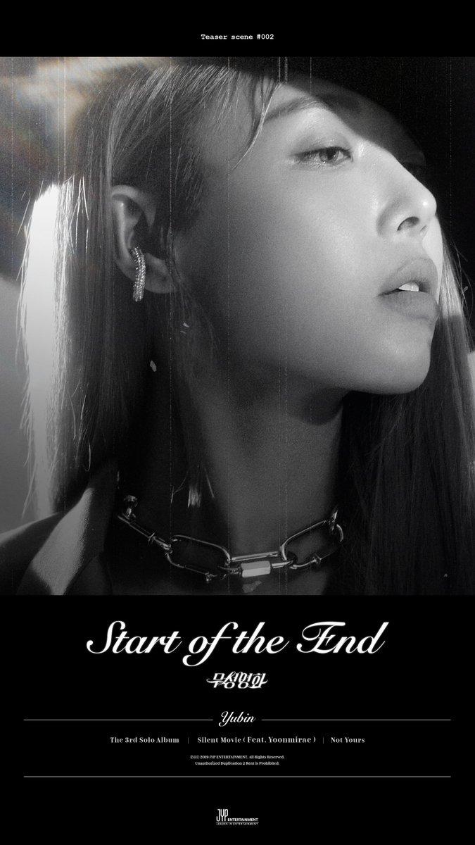 유빈(Yubin) <Start of the End> TEASER IMAGE 2019.10.30 WED 6PM #유빈 #Yubin #StartoftheEnd #무성영화 #SilentMovie #유빈_COMEBACK