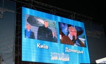 Путин включил пропагандиста Вышинского в состав Совета по правам человека при президенте РФ - Цензор.НЕТ 9233