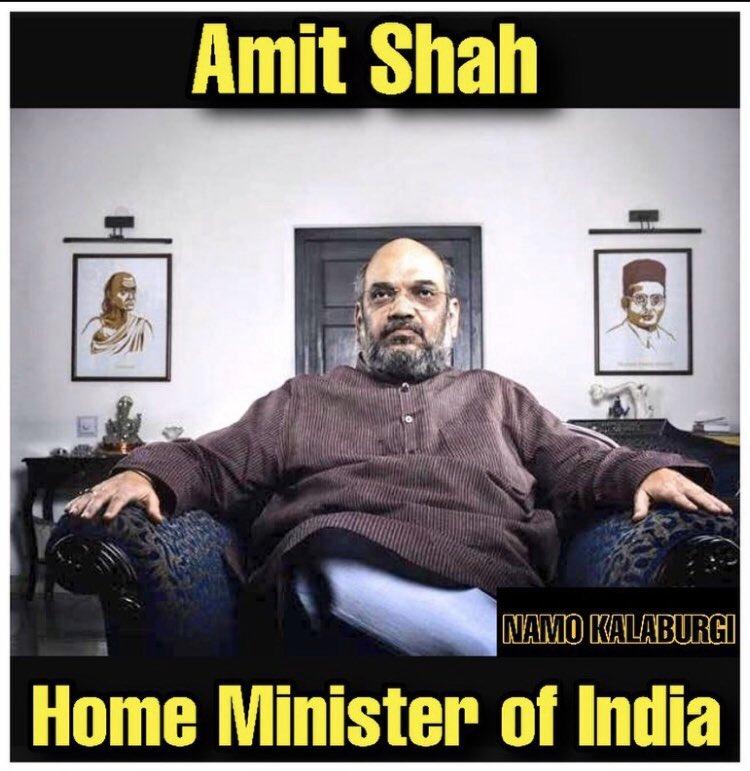 National President of world's largest democratic party @AmitShah ji Happy birthday!!  ಹುಟ್ಟು ಹಬ್ಬದ ಹಾರ್ದಿಕ್ ಶುಭಾಶಗಳು. #HBDayAmitShah<br>http://pic.twitter.com/GKm39yn739