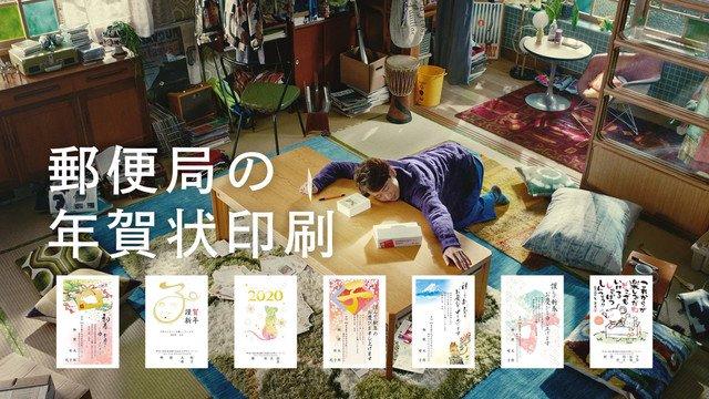 ものぐさ大野智、「郵便局の年賀状印刷」で楽をする(コメントあり) #嵐