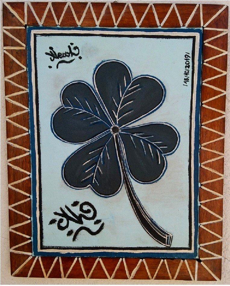 #QuadroFoglio il #Quadrifoglio è un #dipinto di @alcoolben la #pianta è un' #anomalia del #trifoglio #bianco considerato #auspicio di #buonaFortuna e #scacciatore del #male o di #demoni #malvaggi ,le #foglie sono ,#speranza #fede , #amore e #fortuna , ed usato come #portafortuna https://t.co/0o2N3JWXfx