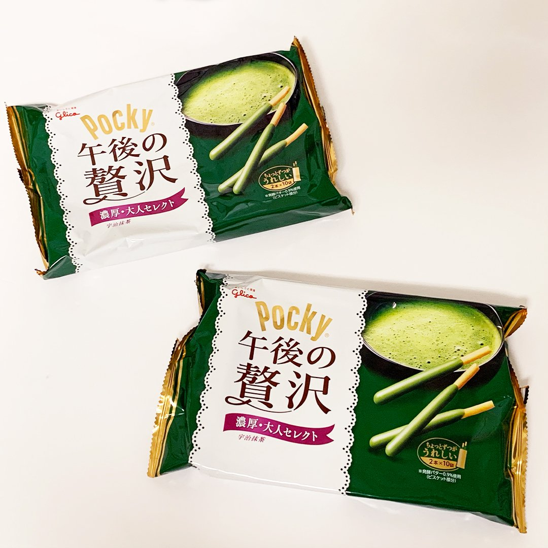 Speaking of sweet treats, we have delicious matcha pocky on sale for $2.99 each. Hurry, get them while you can! 🍵🏃🏃‍♀️  #pocky #matcha #sweets #MatchaIsLife #MatchaIsLove #greenteaflavor #pockysticks #pockyjapan #sharehappiness #ichibankan #ichibankanusa #supportsmallbusiness