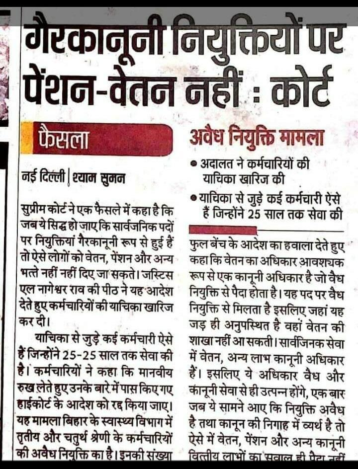 #upsi2016  28 feb final result of #UPSI2016  recruitment was under High Court Now the High Court's special double bench Lucknow and Allahabad both have canceled the result plz now send the qualified candidates to the training center @myogiadityanath @UPGovt @dgpup @Aamitabh2<br>http://pic.twitter.com/3b5DuerZlW