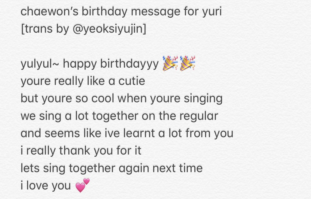 trans of chaewon and wonyoung's birthday messages for yuri  whats w/ annyeongz and their food obsessions lol but yes to a chaewon and yuri duet soon   #HamsterYuriDay #가을의기적_유리야_생일축하해<br>http://pic.twitter.com/CvQJSUtU8C