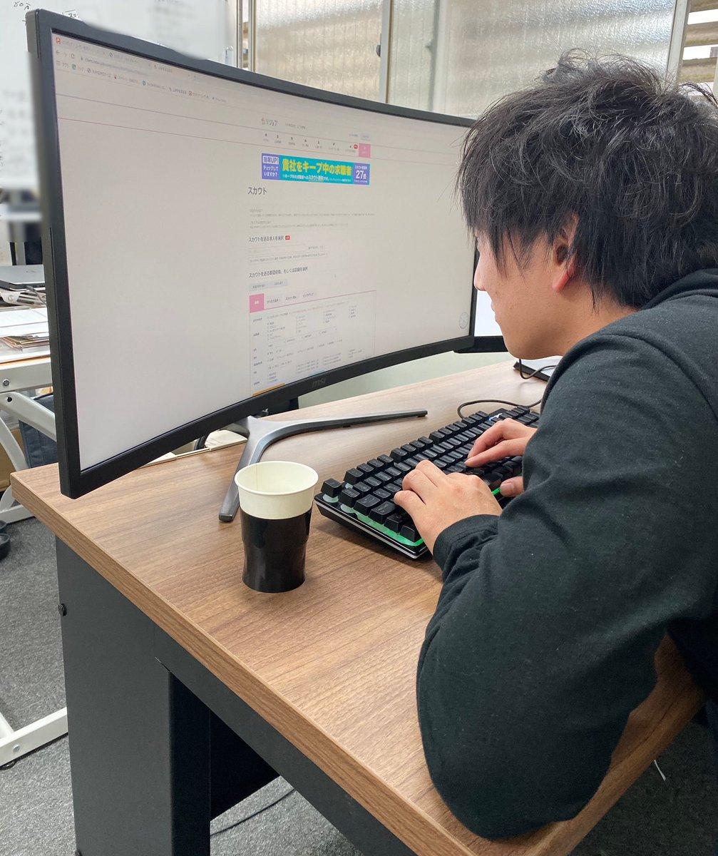 事務所でリジョブのスカウト機能を駆使して、前のめりで必死に求人募集しているさま🤫