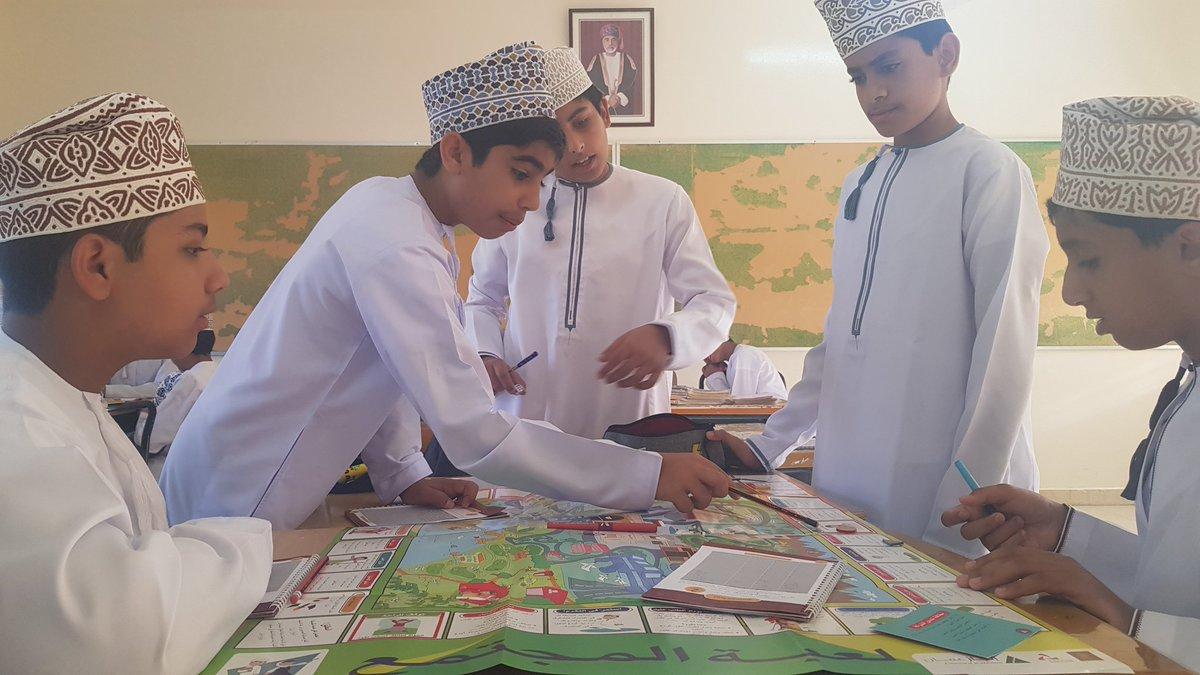 مدرسة سعد بن عبادة Saadobada Schoo Twitter