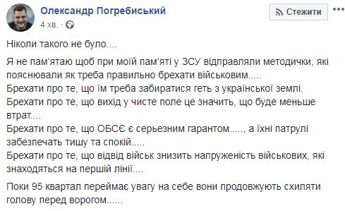 У Держприкордонслужбі нагадують, що проходження контролю на КПВВ на Донбасі безкоштовне - Цензор.НЕТ 5429