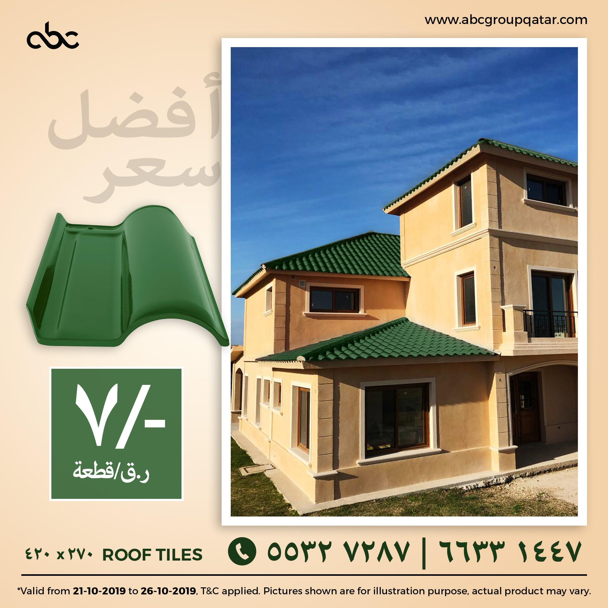 Abc Ceramic On Twitter Roofing Tiles For Best Price Get It Now For Only 7 Qar Visit Our Showroom Or Call 66331447 5055 9932 For More Details Abcceramic Abc Roofingtile Bestprice