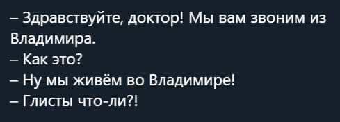 В Україні з'являться прозорі та зрозумілі правила гри, однакові для всіх, - Зеленський запрошує інвесторів на форум до Маріуполя - Цензор.НЕТ 7200