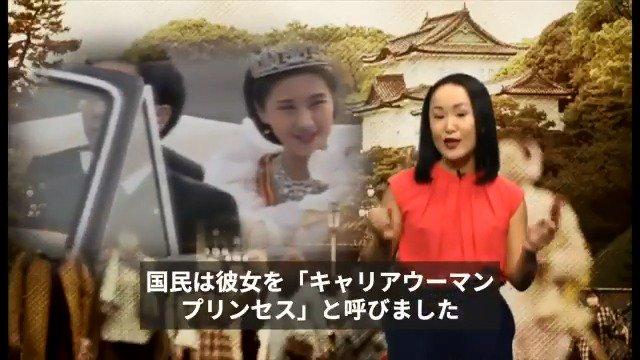 BBCニュース- 皇后雅子さま、これまでの重圧と新たな皇后像