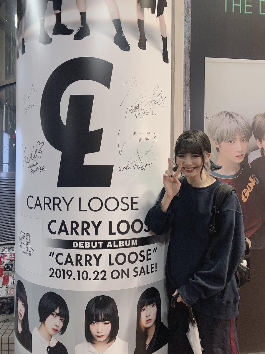 10月22日、「CARRY LOOSE」リリース日でした。2回もライブをできてみんなに会えて、なんとツアーも発表させていただきまして幸せでした…🐩そしてタワレコ渋谷店さんで私たちの柱があります…みなさん見に行ってみてください。#CARRYLOOSE