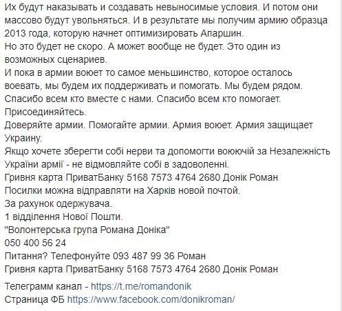"""Для ротации и усиления оккупационных войск на Донбасс с территории с РФ тайно перемещают подразделения спецназа и """"казачьих формирований"""", - разведка - Цензор.НЕТ 7378"""