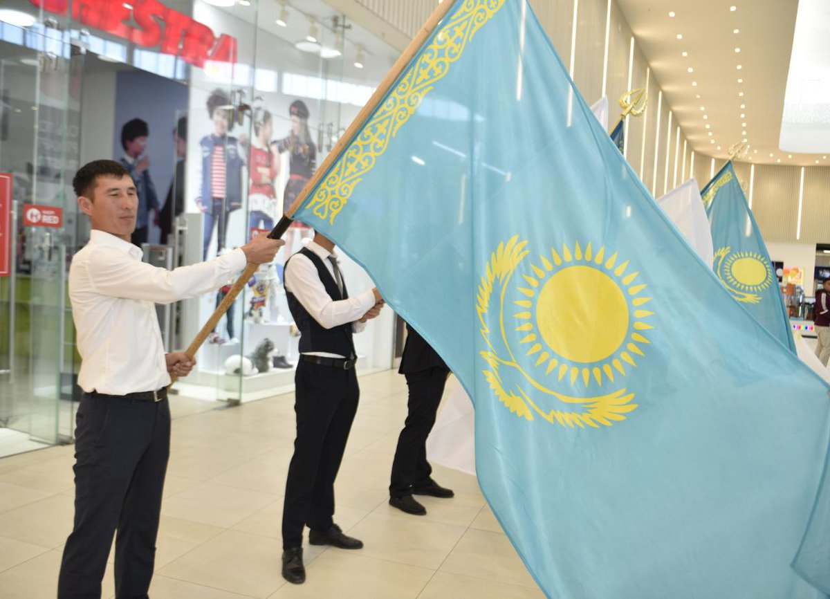 За родину казахстан картинки