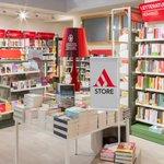 Image for the Tweet beginning: Perchè comprare le azioni #Mondadori?