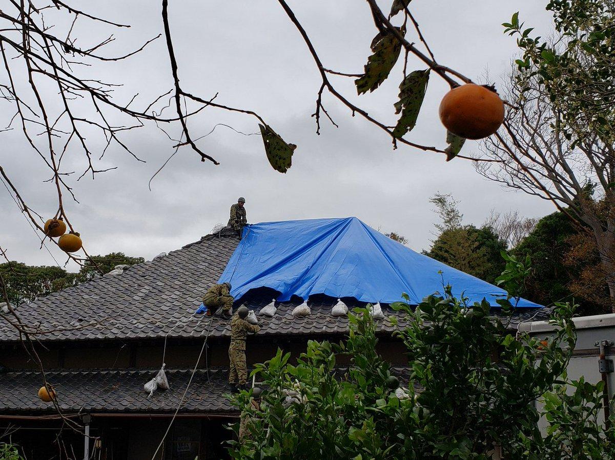 【 #笑顔と故郷を取り戻すために JTF】第1空挺団は、ブルーシートの展張により台風によって被災された家屋の応急処置を行っています。 #精鋭無比 #第1空挺団 #千葉県