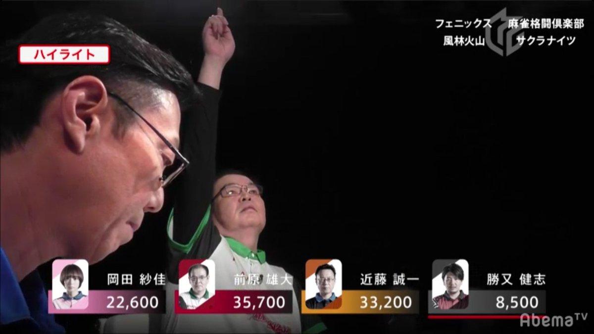 速報 m リーグ