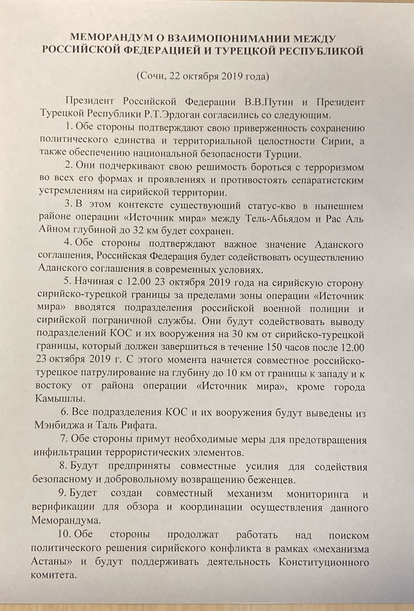 Дмитрий Смирнов on Twitter