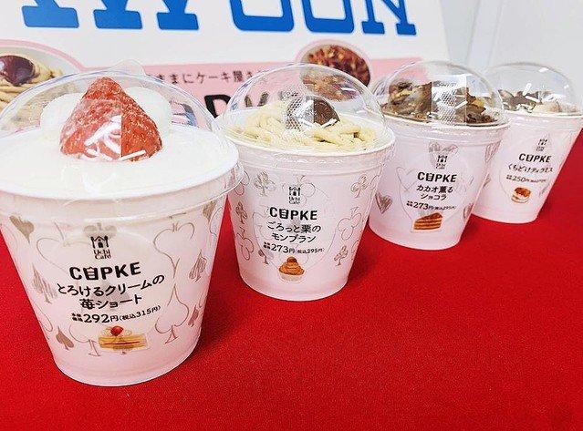 3000RT:【22日発売】崩れない&本気でウマい!ローソン「CUPKE」22日に発売ラインナップは「ショートケーキ」「モンブラン」「チョコレートケーキ」「ティラミス」の4種となっています。
