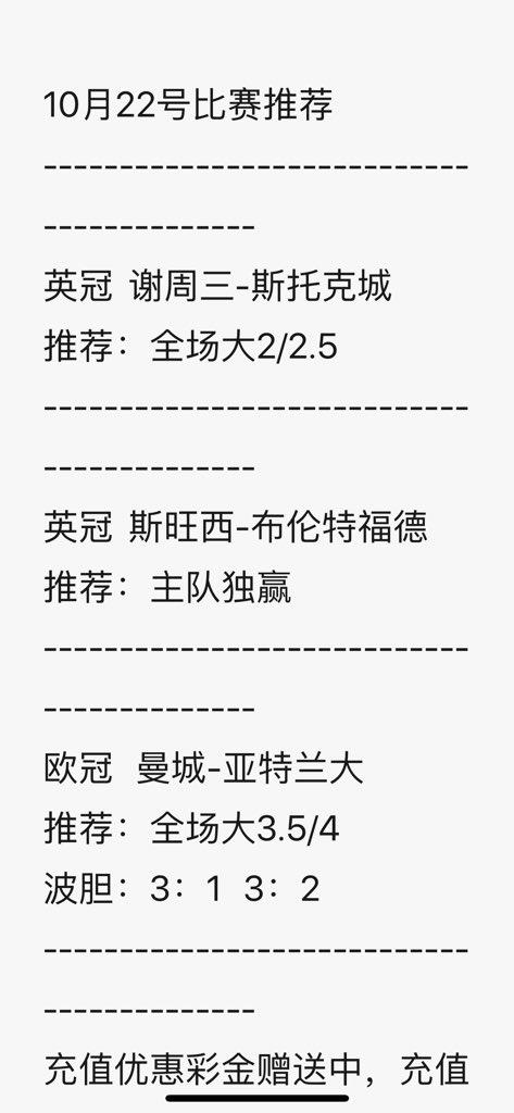 克 三 twitter 元 中